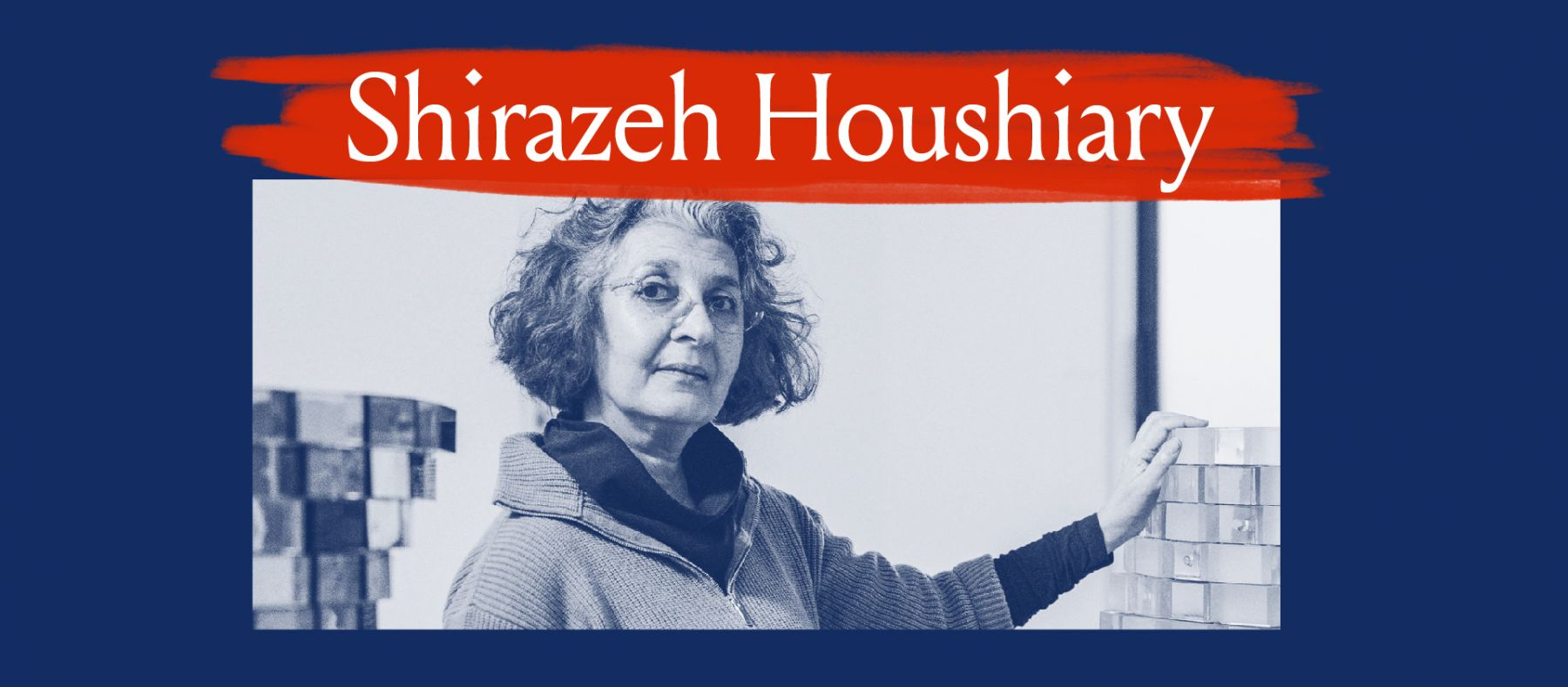 Shirazeh Houshiary Portrait Banner
