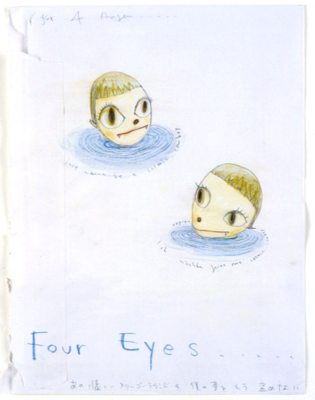 vier Augen, 2002, Colored pencil and gouache on paper