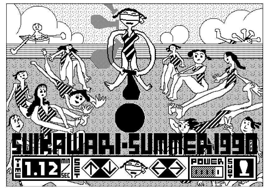 suikawari summer 1990 by hideki nakazawa