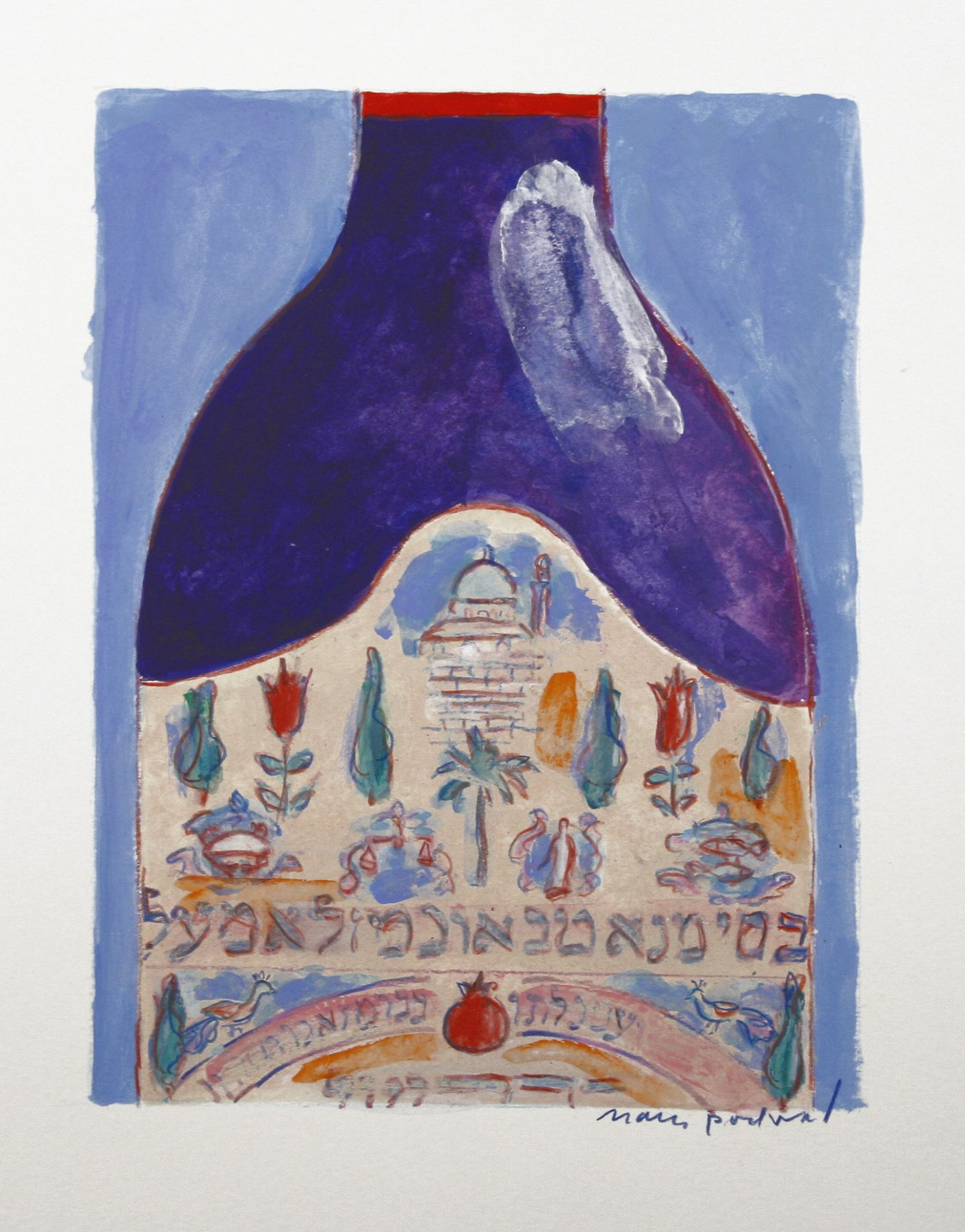 Mark Podwal, Lag B'Omer (SOLD), 2008, acrylic, gouache and colored pencil on paper, 9 x 6 3/4 inches