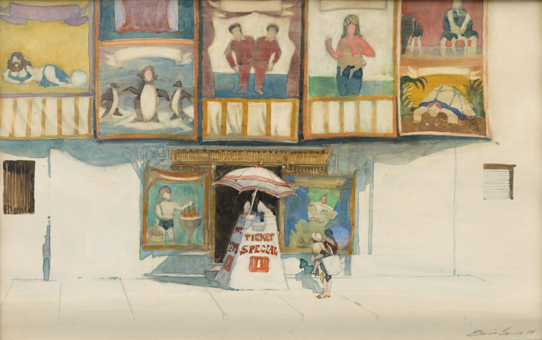 David Levine, Freak House, 1994, watercolor on paper, 11 x 17 1/2 inches