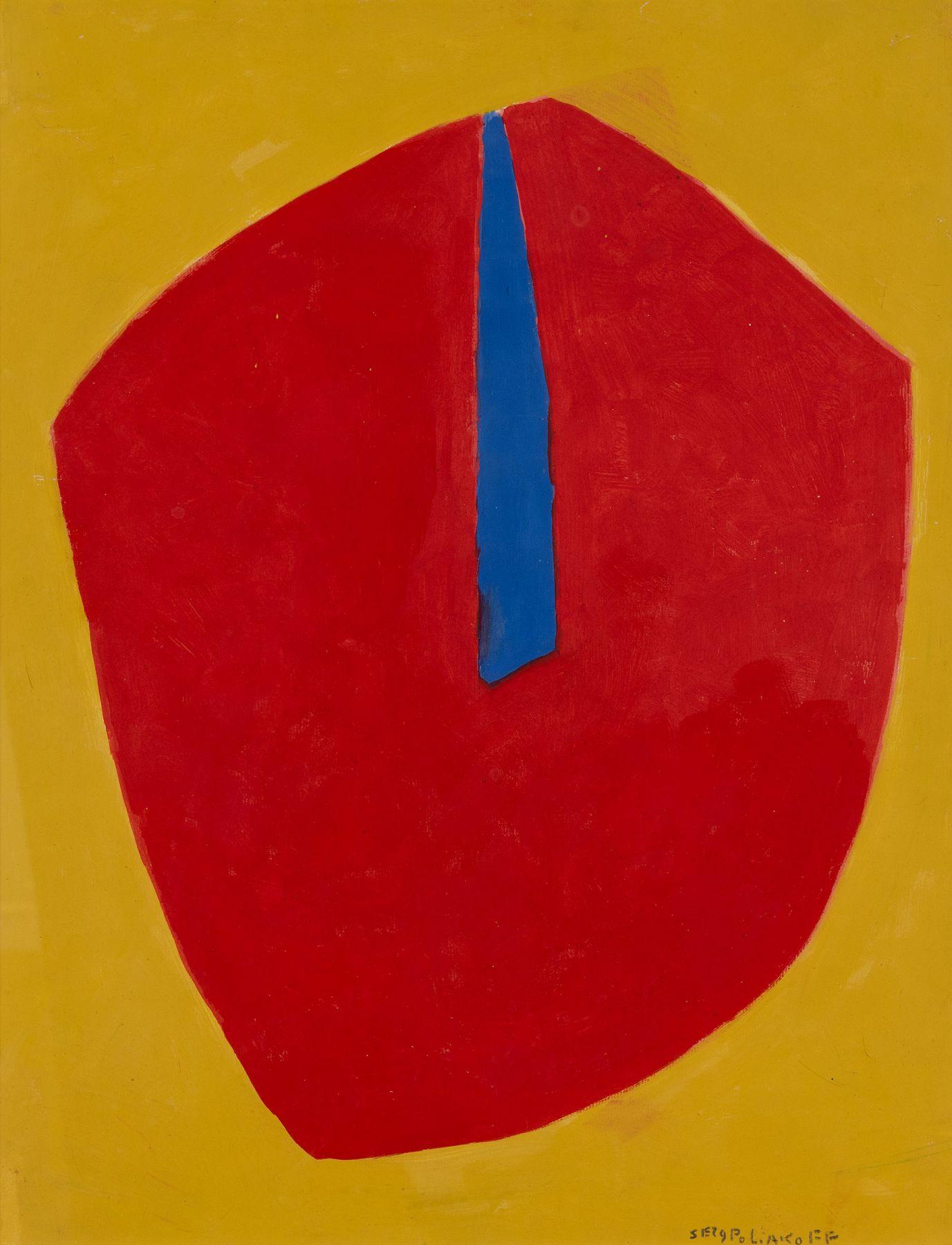 SP.19302 1 - COMPOSITION ABSTRAITE (1968)