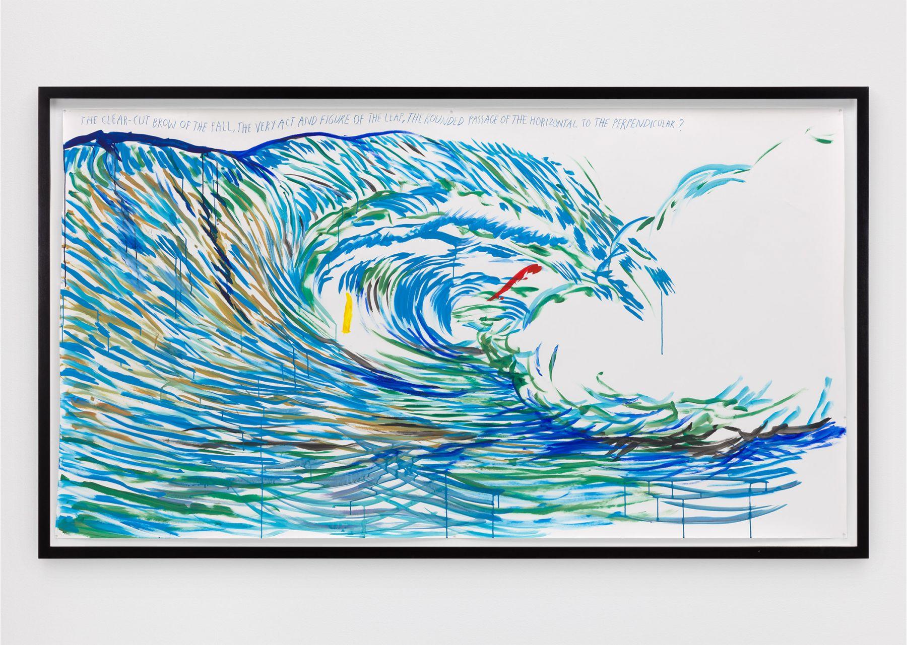 Pettibon wave