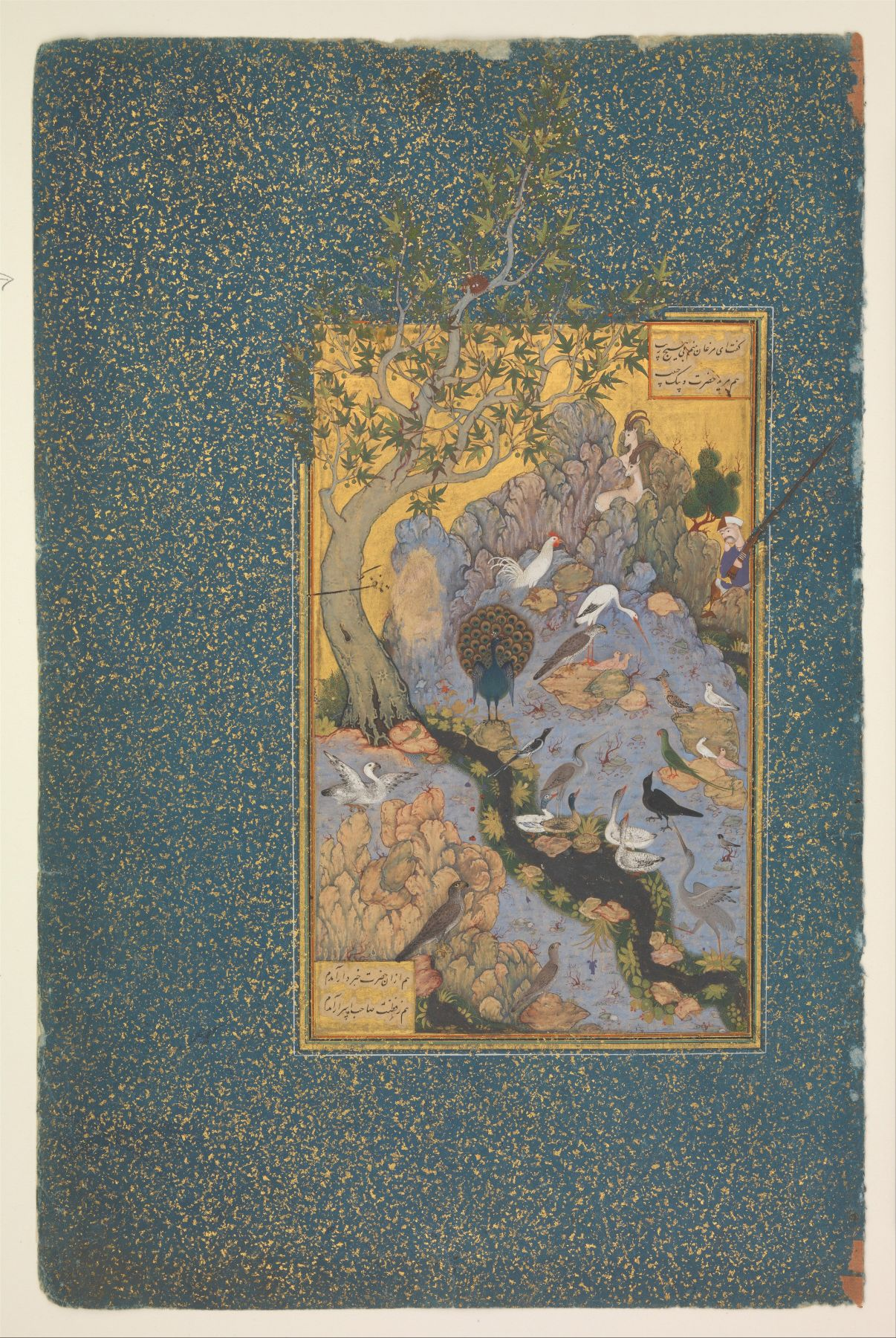 The Concourse of the Birds by Habiballah of Sava, c. 1600, Iran