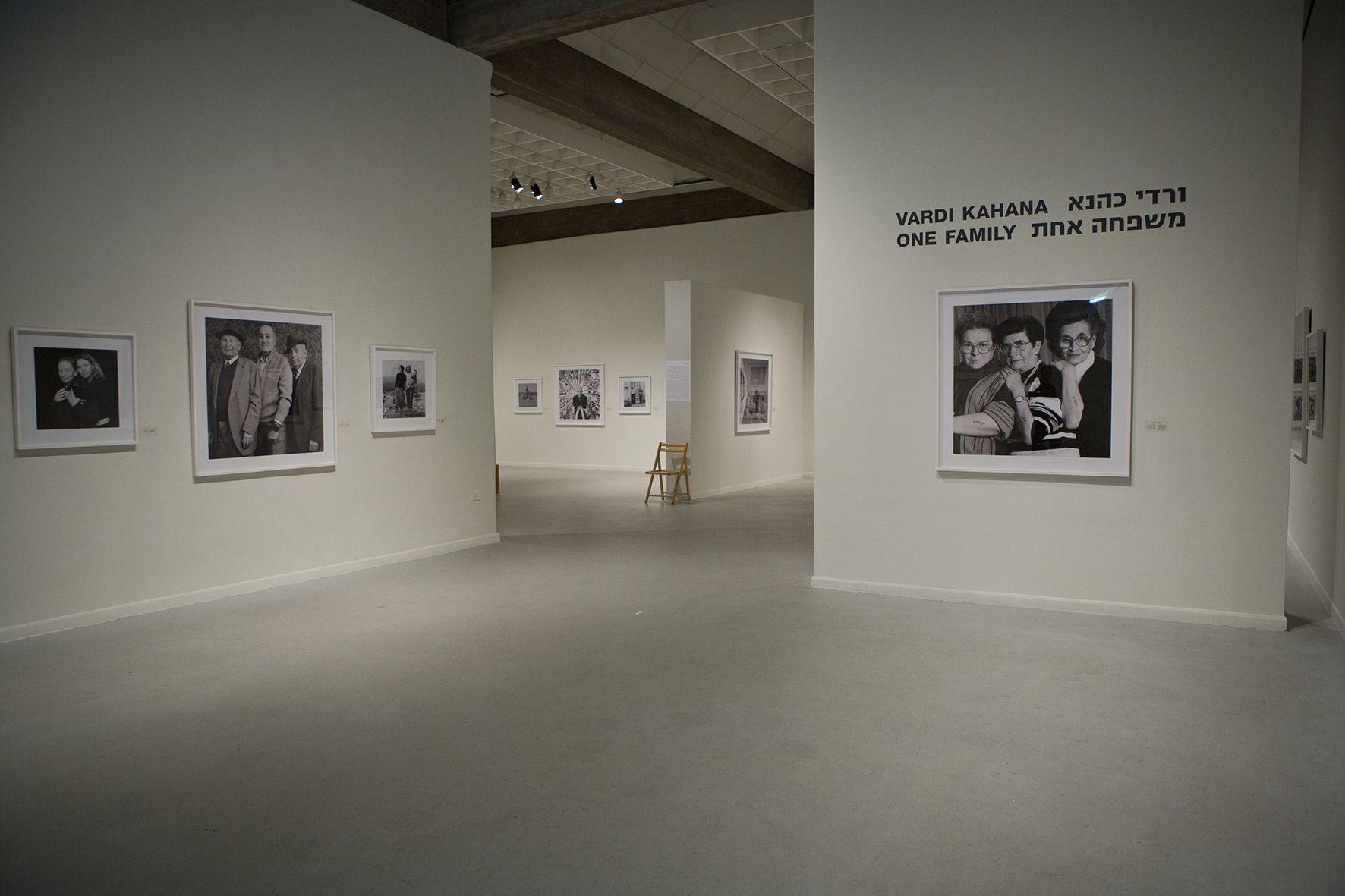 Installation TLV museum