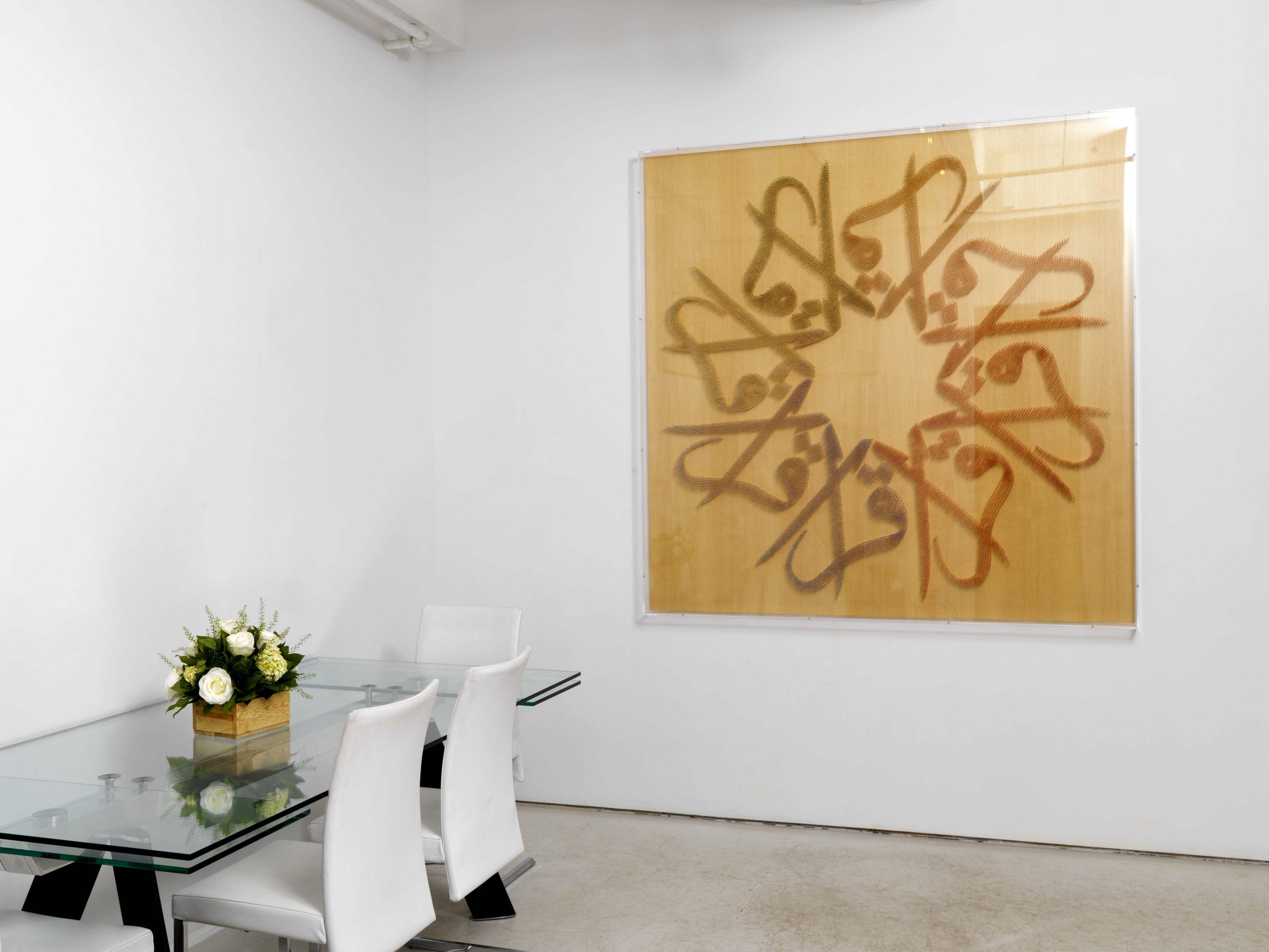 Moataz Nasr: Broken Patterns