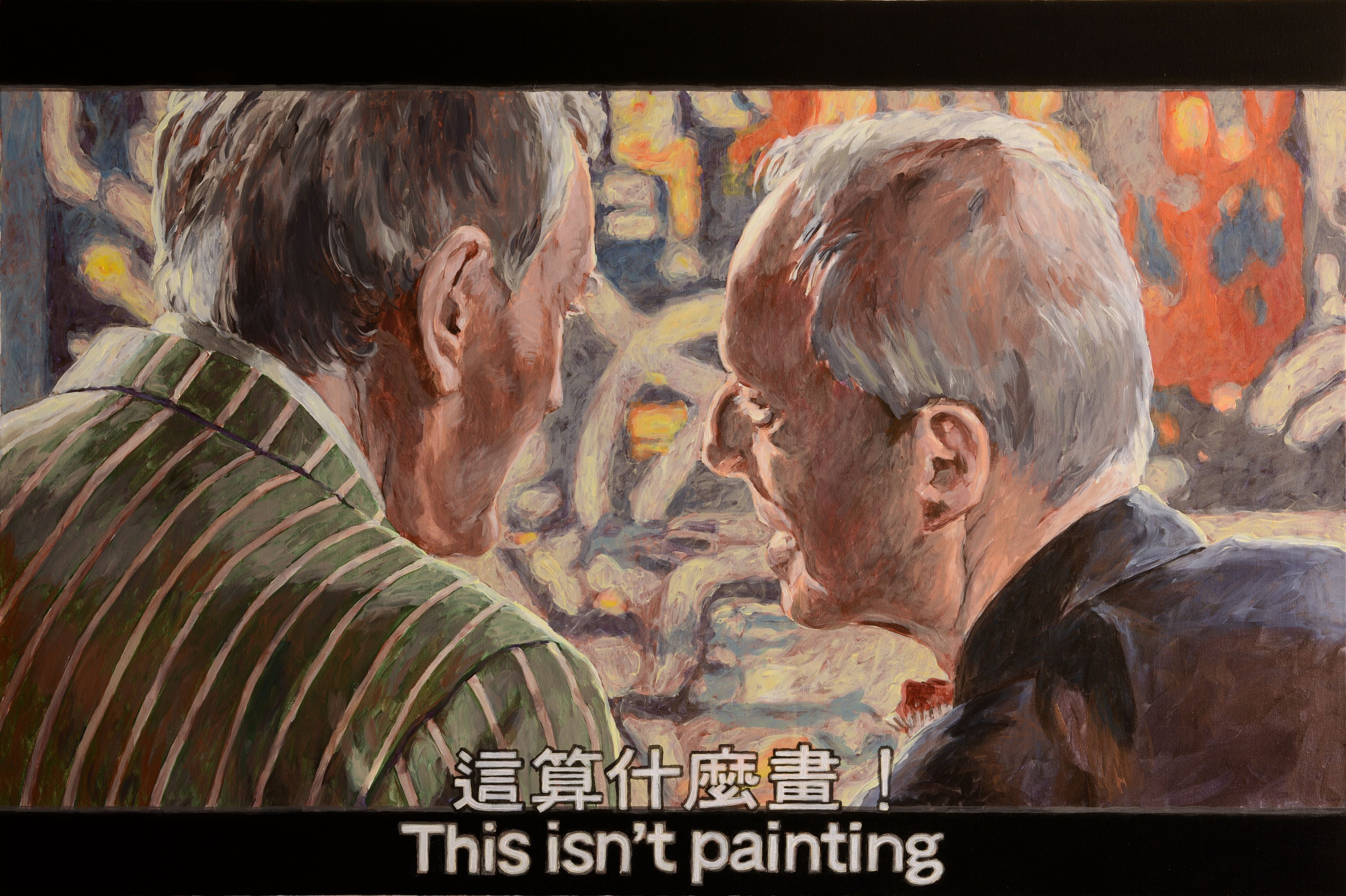 Pollock: This isn't painting