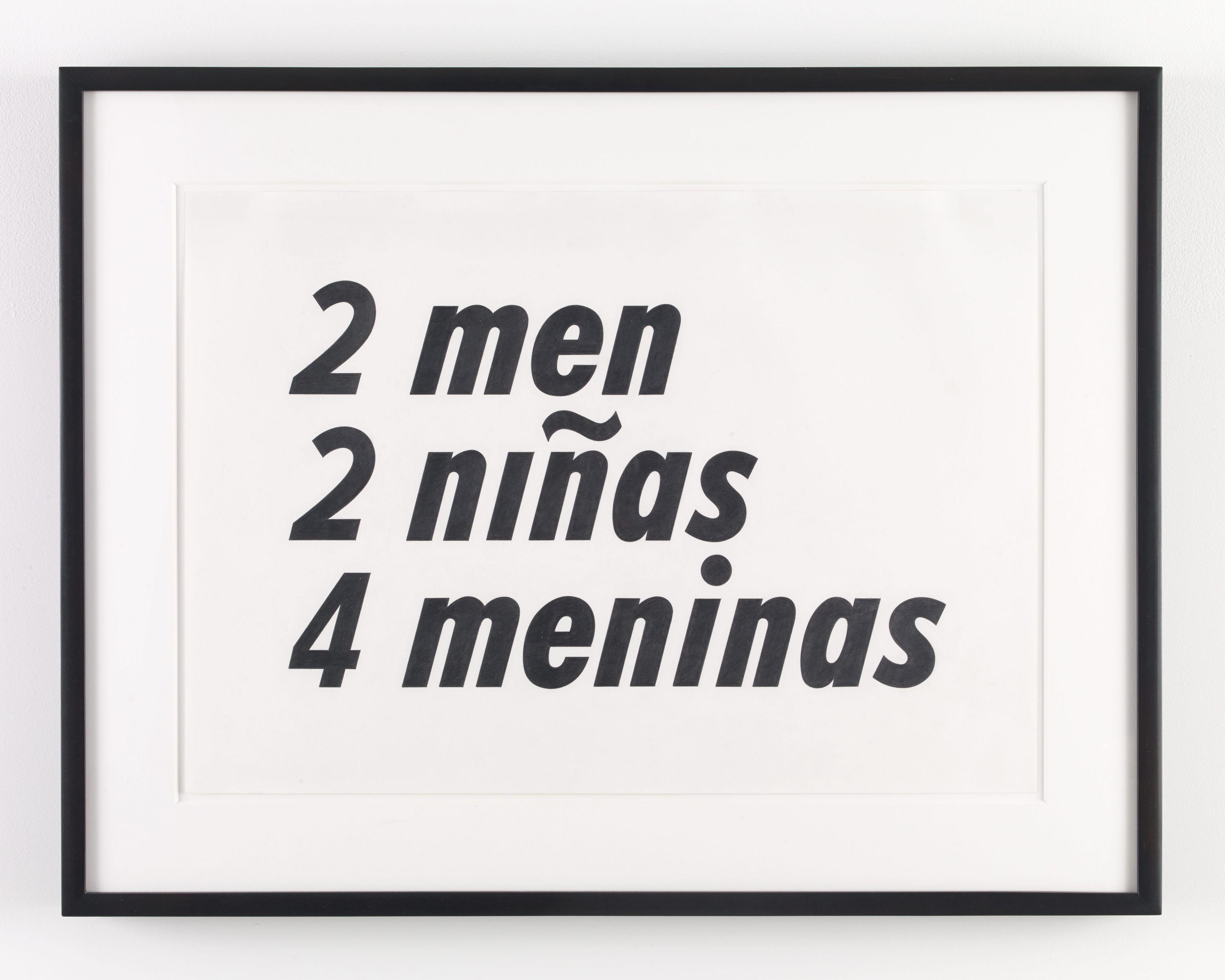 Las Meninas, 1998