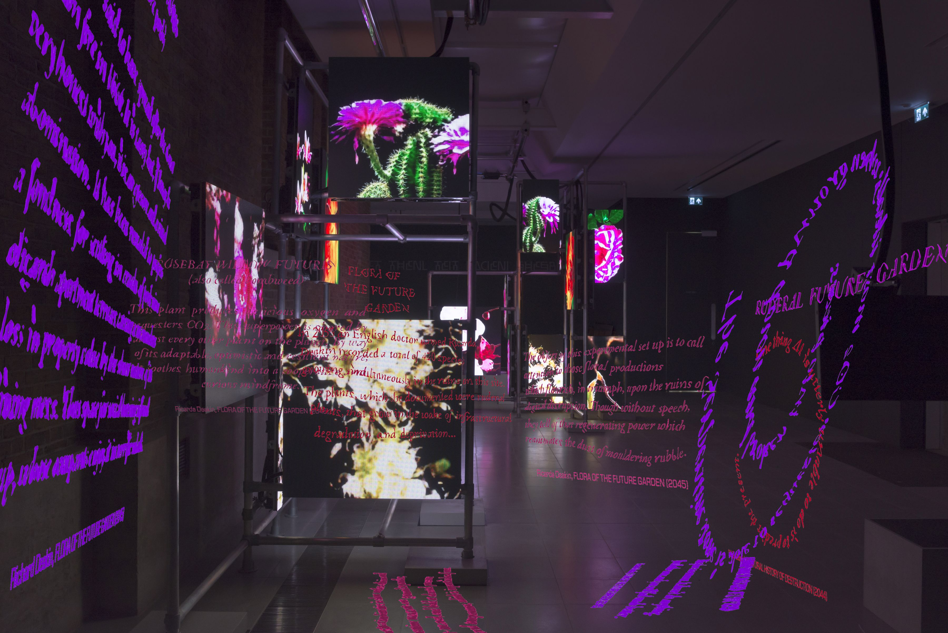 Hito Steyerl Power Plants, Serpentine Galleries, London, April 11 - May 6, 2019