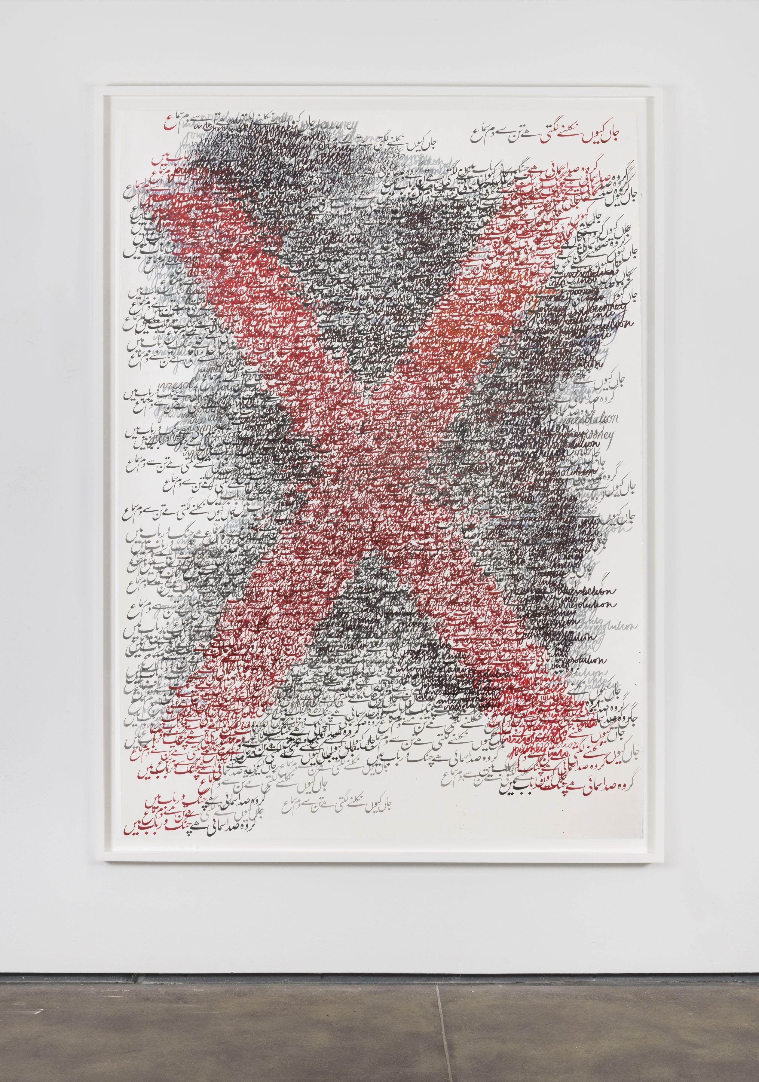 X IMAGE