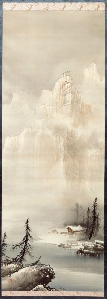 Yamamoto Shunkyo (1871-1933)  North American Landscape  ca. 1905  Hanging scroll, ink and light color on silk with original mount and box  44 1/4 x 15 3/4 inches  Inv# 10237  POR