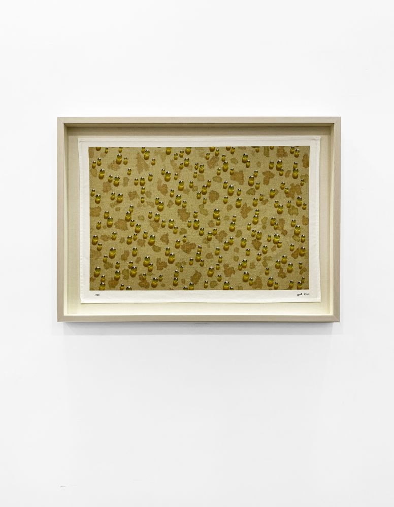 Framed View - Kim Tschang-Yeul (b. 1929), Untitled (based on Water drops, 2014), 2020