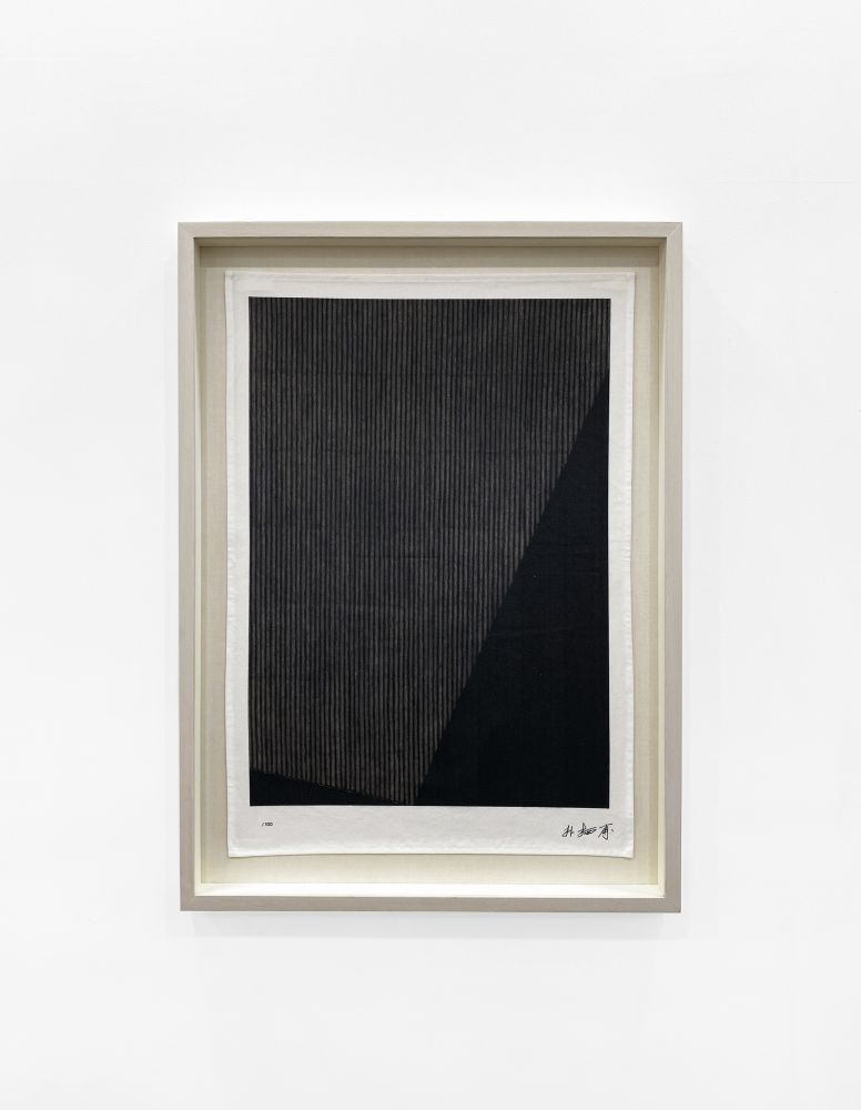 Framed View - Park Seo-Bo, Untitled (based on Ecriture No. 990127, 1999), 2020