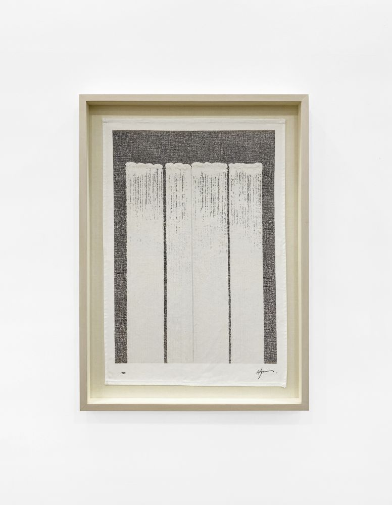 Framed View - Ha Chong-Hyun, Untitled (based on Conjunction, 2019), 2020