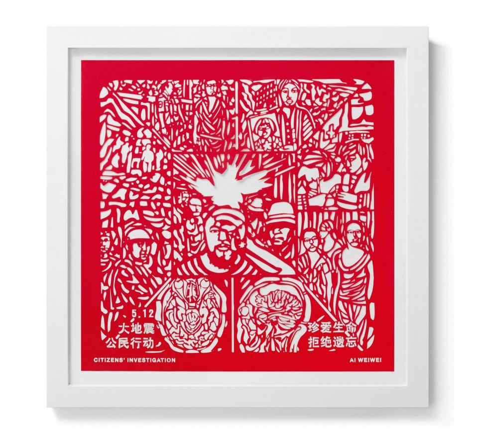 Ai Weiwei  Citizens' Investigation (The Papercut Portfolio), 2019  papercut   23 5/8 x 23 5/8 inches  Edition 51 of 250