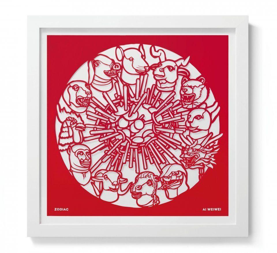 Ai Weiwei  Zodiac (The Papercut Portfolio), 2019  papercut  23 5/8 x 23 5/8 inches  Edition 51 of 250