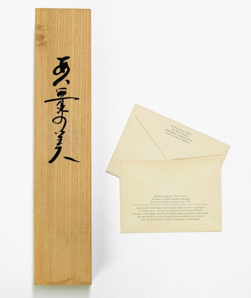 Yasumasa  Morimura Aimai-no-bi (Ambiguous Beauty)