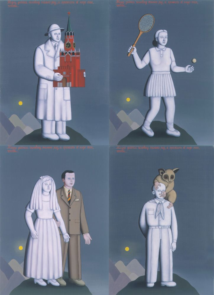 Four-paneled painting of a man holding a cathedral, a woman playing tennis, a married couple, and a man with an animal around his neck By Grisha Bruskin.