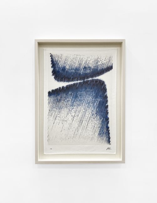 Framed View - Kwon Young-Woo, Untitled (based on Untitled, 1985), 2020