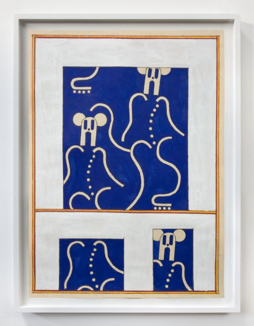 David Korty, Untitled, 2020