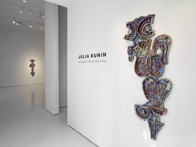 Installation view of Julia Kunin | Rainbow Dream Machine at McClain Gallery, November 2020