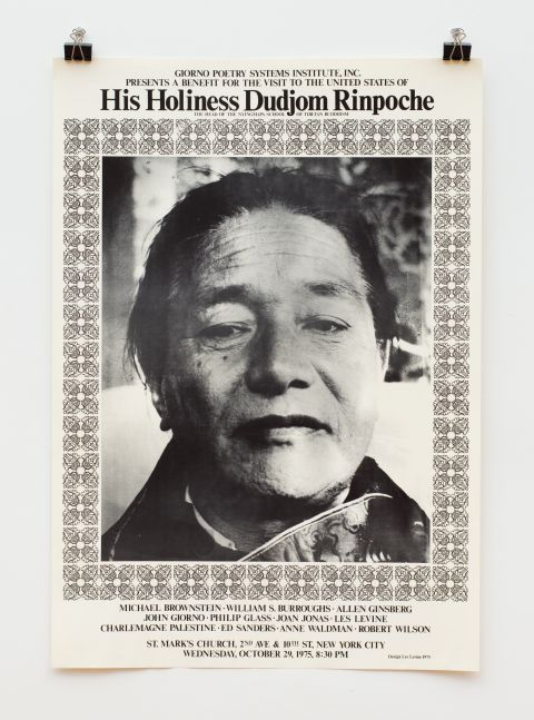 GPS Benefit for H. H. Dudjom Rinpoche, 1975