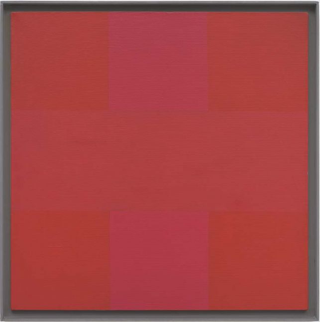 Ad Reinhardt Abstract Painting, Red 1953 oil on canvas in artist's frame canvas: 30 1/8 x 30 in. (76.5 x 76.2 cm) frame: 32 ¼ x 32 in. (81.9 x 81.2 cm)  Private collection
