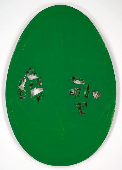 kelly green oval canvas with perforations
