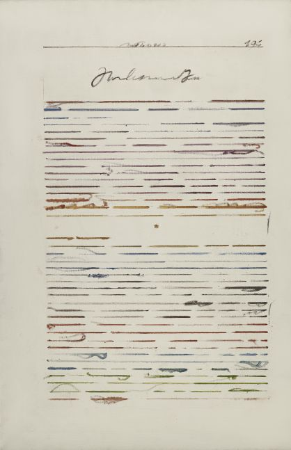 Abstract painting of letter with colored lines by R.B. Kitaj.