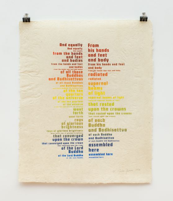Buddhas and Bodhisattvas (rainbow), 1973