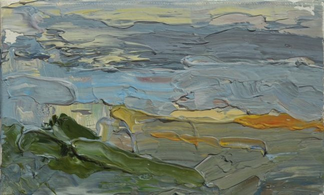 "Sunset In Acadia  2"" x 5""  Oil On Linen Mounted On Panel"