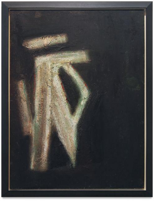 Stuart Sutcliffe, Untitled, c. 1958-9
