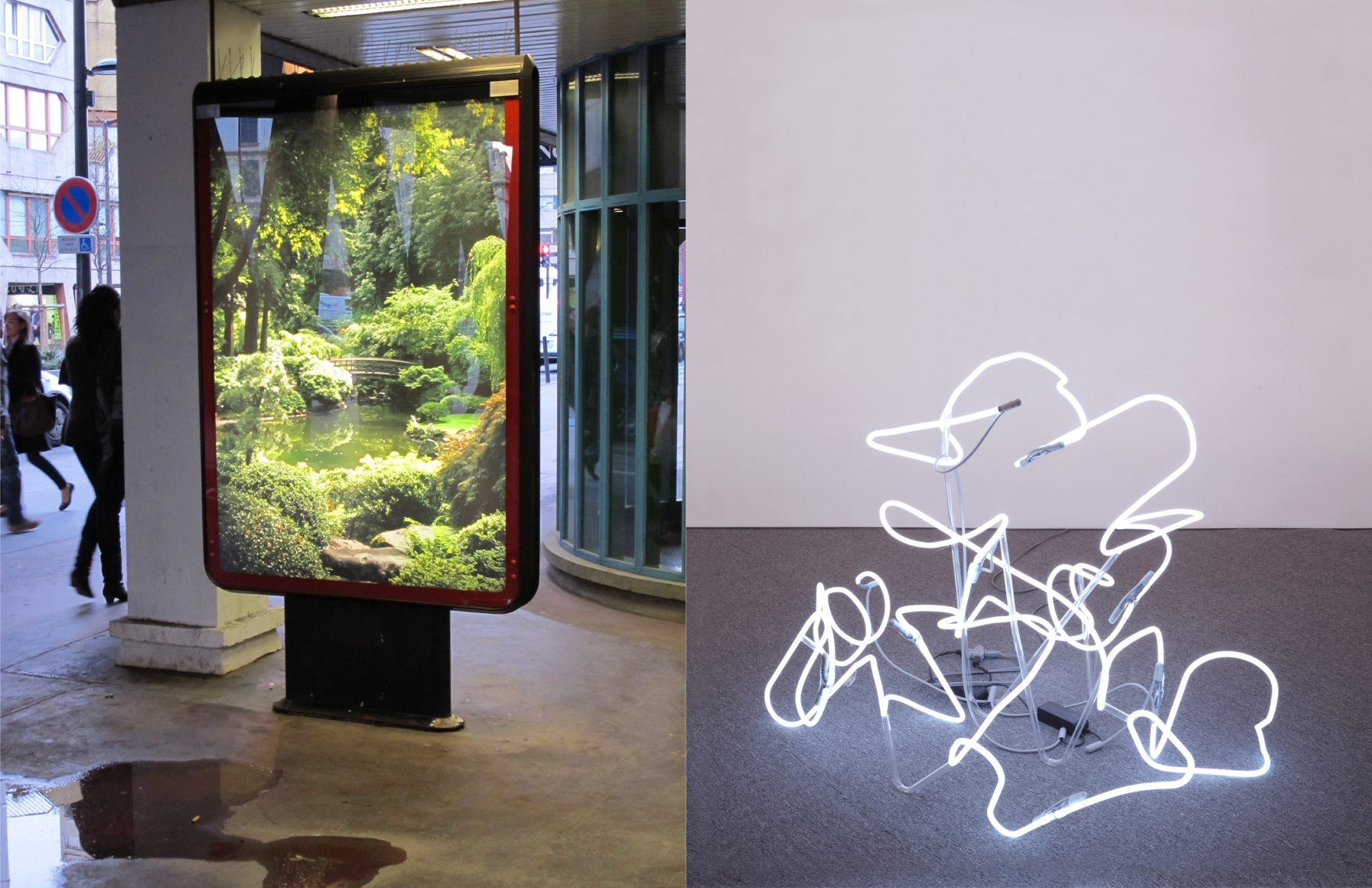 Interior view of Peter Coffin, A, E, I, O, U, published by Venus Over Manhattan, New York, 2012