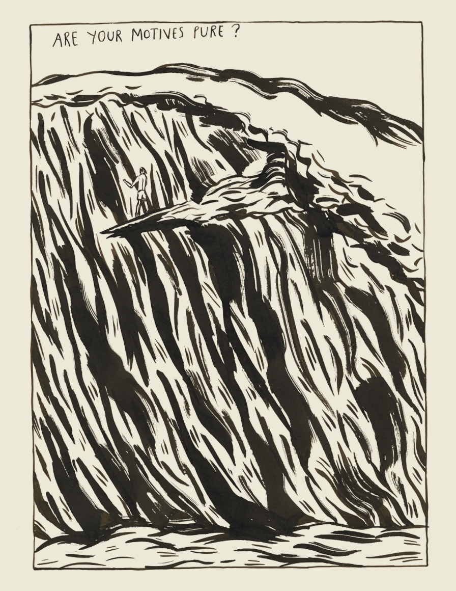 Cover of Raymond Pettibon: Are Your Motives Pure?, published by Venus Over Manhattan, New York, 2014
