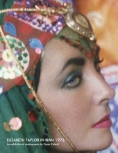 Firooz Zahedi: Eliabeth Taylor in Iran Catalogue