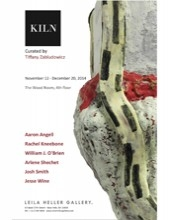Kiln Catalogue