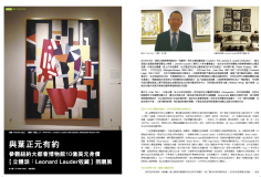 CANS Chinese Art News