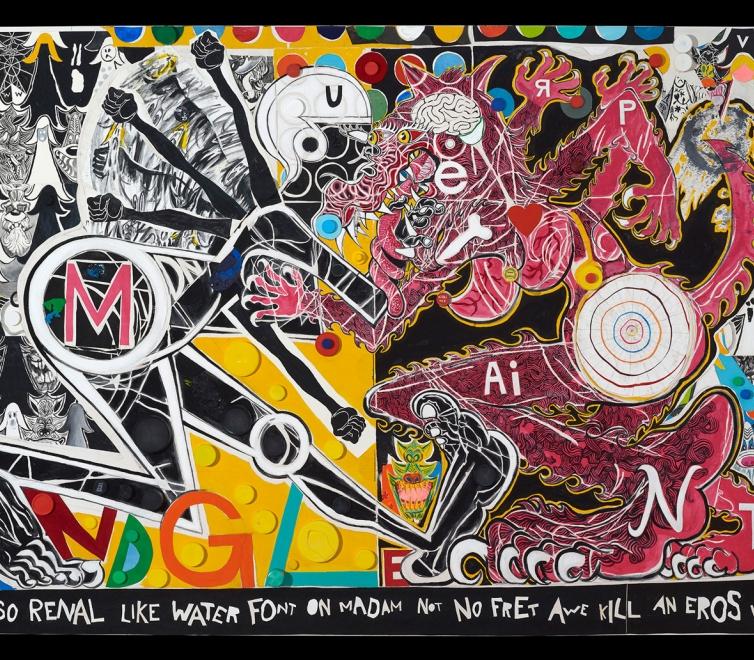 Trenton Doyle Hancock at Pivot Art + Culture