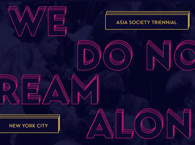 We Do Not Dream Alone