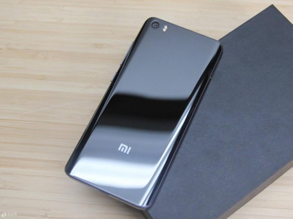Ceramic back - Xiaomi Mi5 Pro