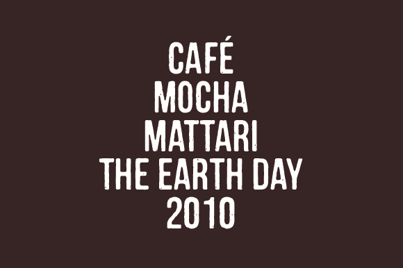 Mocha Mattari W01 Regular Fonts Free Download