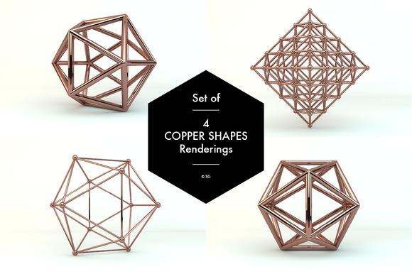 Set Of 4 Copper Shades Renderings
