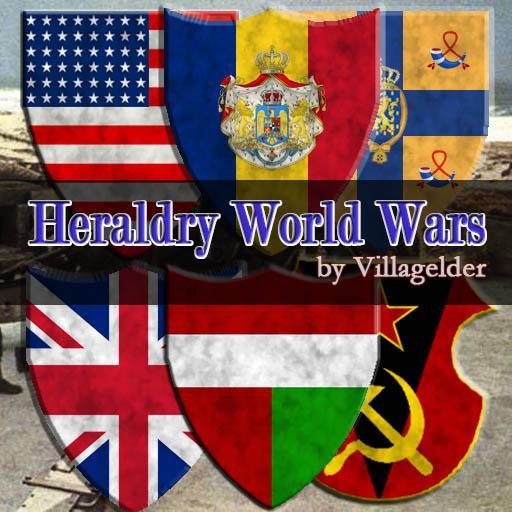 Heraldry Modern Wars
