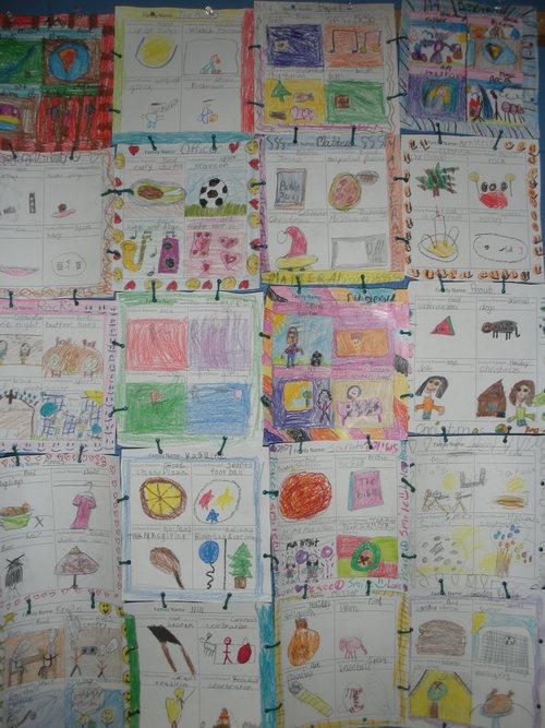 Digication e-Portfolio :: Jessica Mathews-Templeman Professional ... : classroom quilt ideas - Adamdwight.com