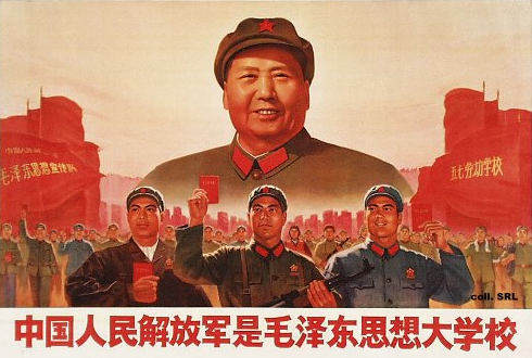 digication e portfolio barry mao stalin hitler totalitarian  user uploaded content
