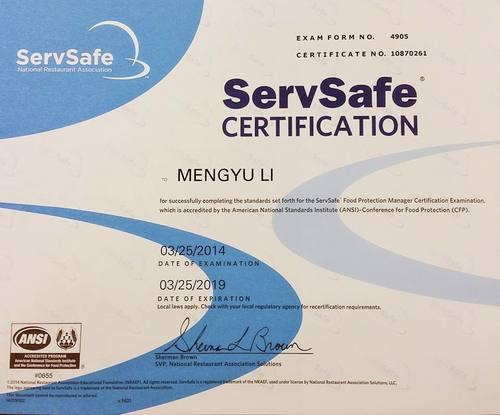 Digication e-Portfolio :: Mengyu Li :: ServSafe Certification