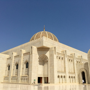 Grand Mosque of Muscat