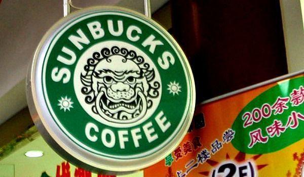 Chinese Knockoff of Starbucks
