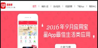 Social Commerce Site