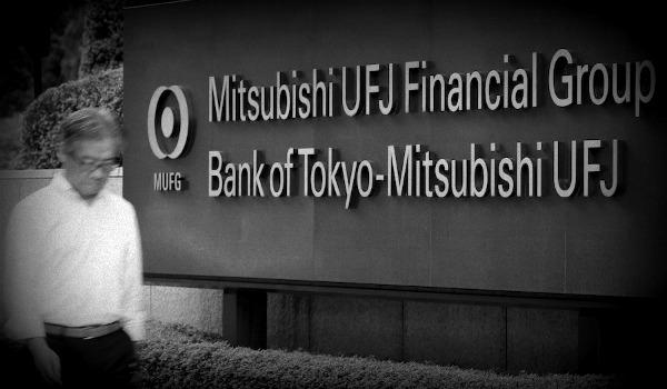 Mitsubishi Bank